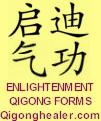 Enlightenment Qigong for Returning to Oneness
